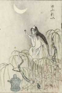 yureisankakuboshi