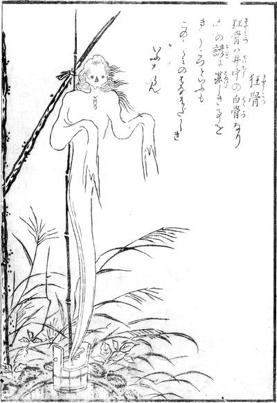 kyokotsu.jpg