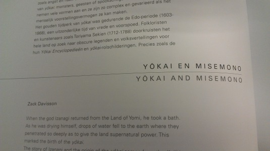 History of Yokai