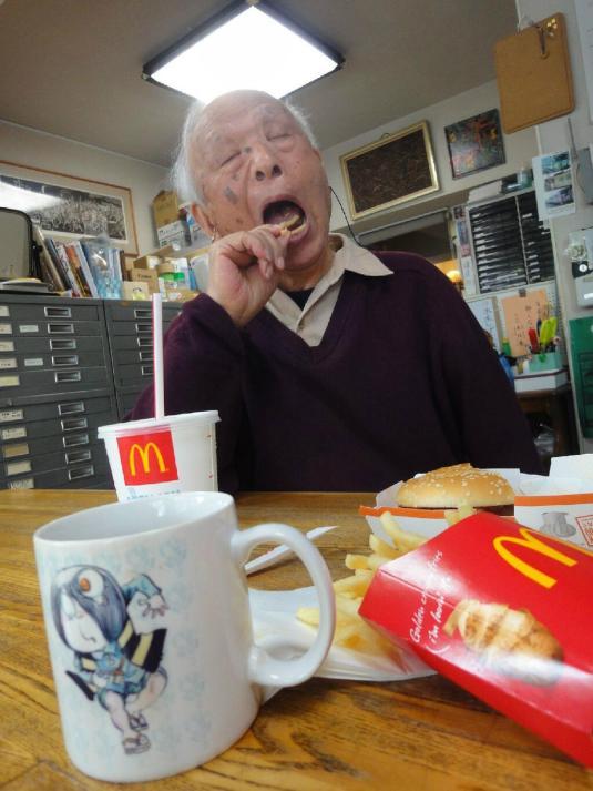 Mizuki Shigeru French Fry Heaven