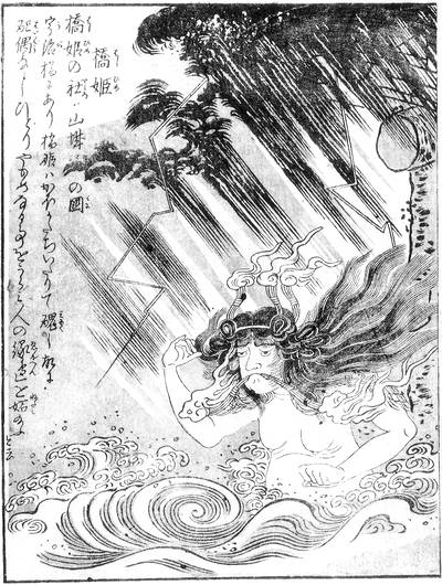 Toriyama Sekien Hashihime of Uji