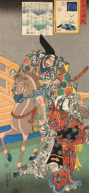 Utagawa_Kuniyoshi_Watanabe_no_Tsuna_and_the_Hashihime_of_Uji