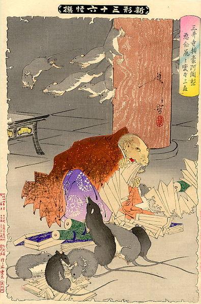 Yoshitoshi_The_Priest_Raigo_of_Mii_Temple