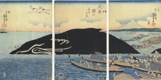 Island Whale Ukiyoe