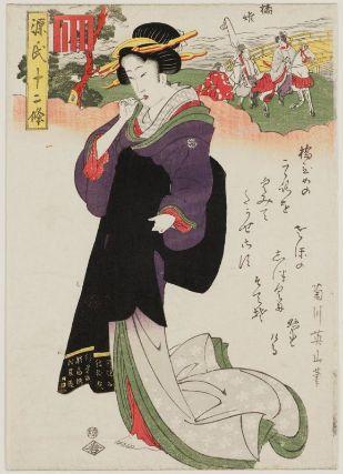 Kikugawa Eizan Hashihime Twelve Seasons of Genji