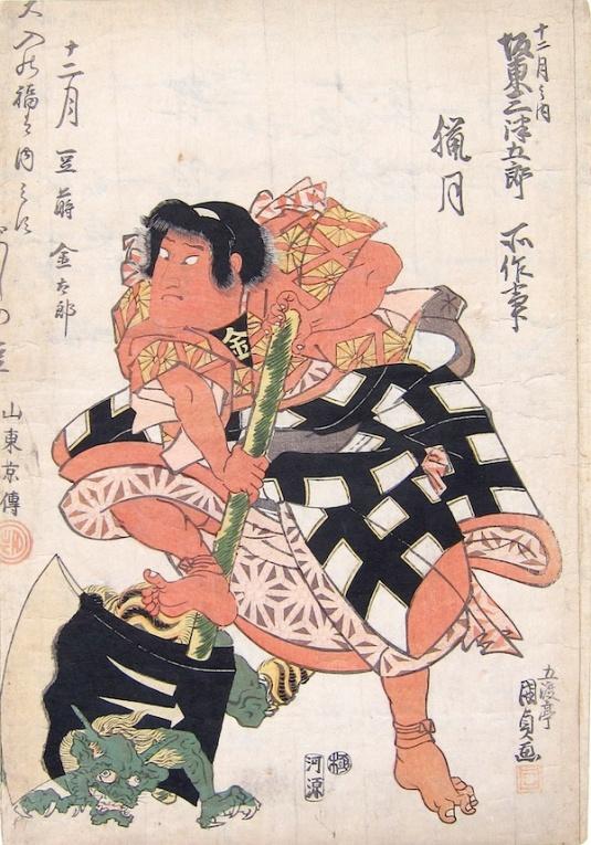 Kunisada_Bando_Mitsugoro_IV_as_Kintaro