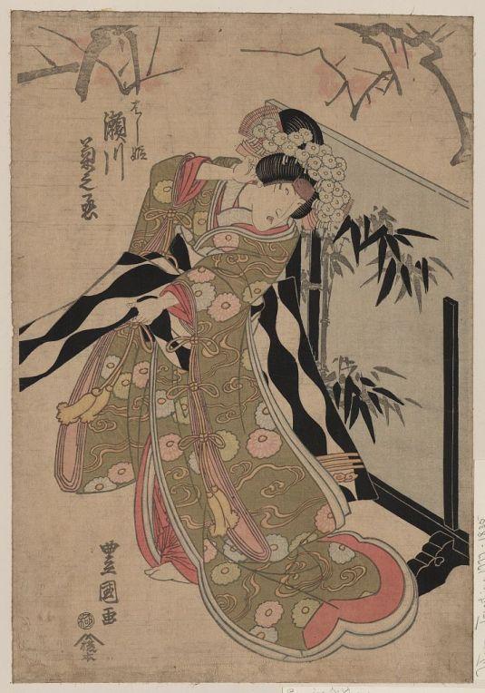 Segawa kikunojō no hashihime