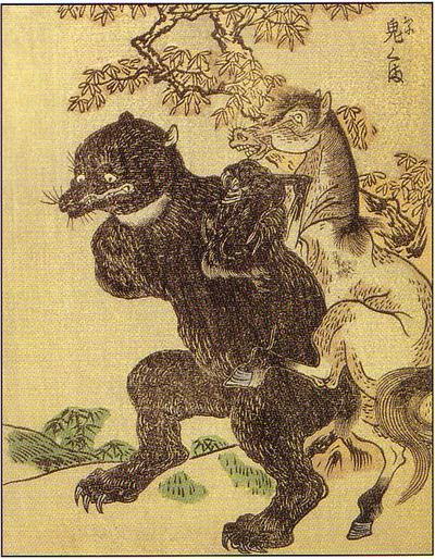 Shunsen Oniguma Ehon Monogatari