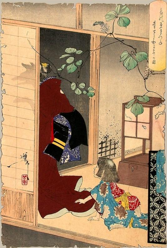Yoshitoshi-Kuzunoha Abe no Seimei