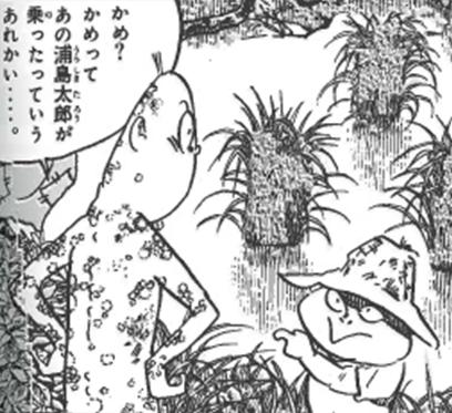 Nezumi_Otoko_Ringworm_Large