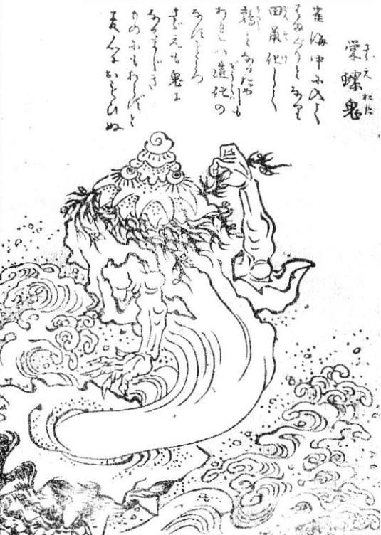 Toriyama Sekien Sazae-oni
