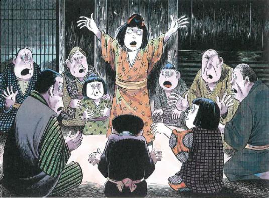 Kami Possession Mizuki Shigeru