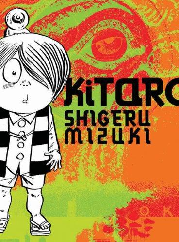 Kitaro Mizuki Shigeru Cover