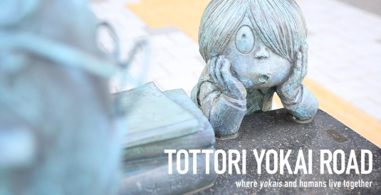 Tottori_Yokai_Road_Japan_Cool