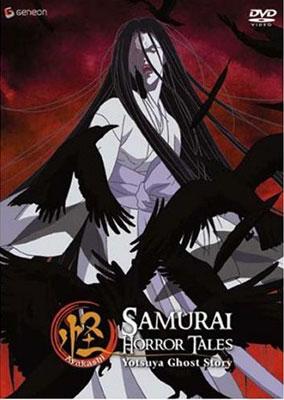 ayakashis samurai horror tales