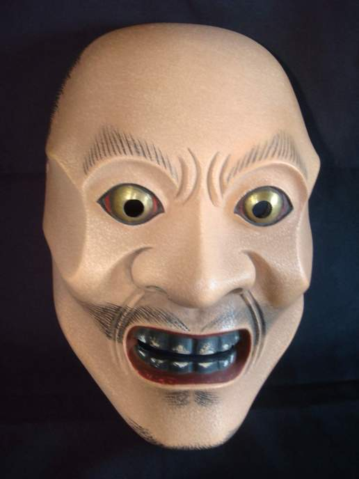 Noh Mask Reiayakashijpg