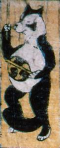 Tanuki Belly Drum