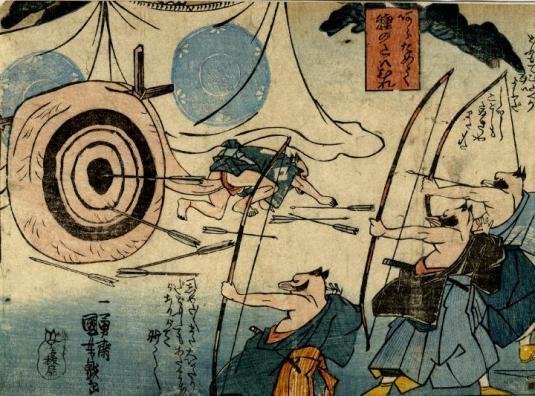 Utagawa Tanuki Balls Archery
