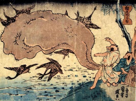 Utagawa Tanuki Balls Fishing
