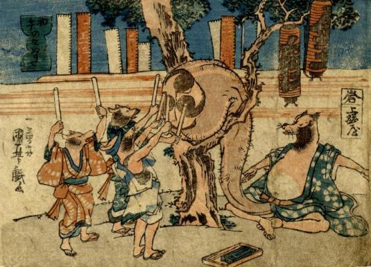 Utagawa Tanuki Balls