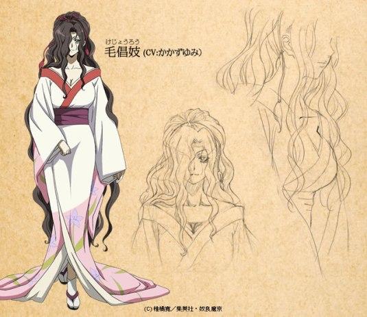 kejoro Nura Clan Yokai