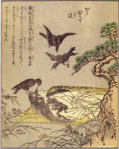 ShunsenKatabiragatsuji