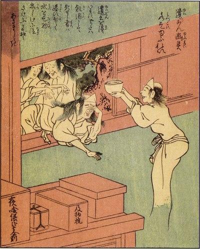Takehara Shunsen Yuigon Yurei
