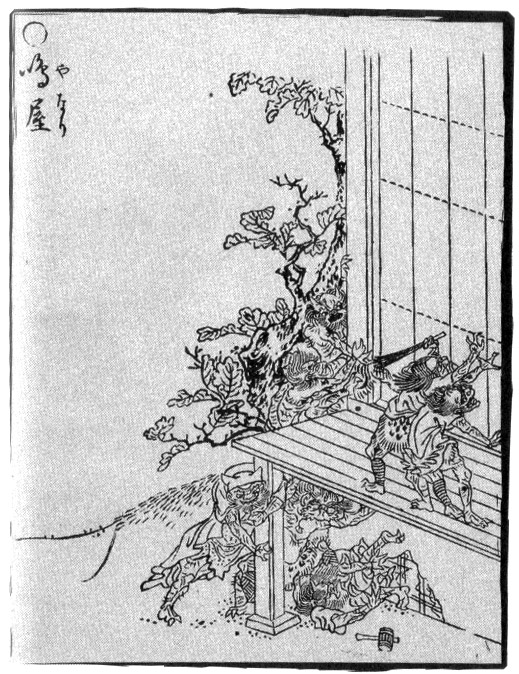 Toriyama Sekien Yanari