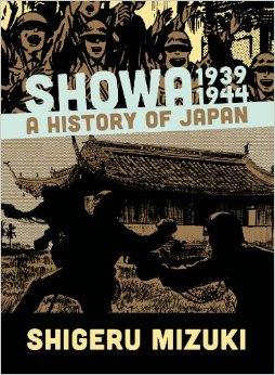 Mizuki Shigeru Showa History of Japan 1939 1944