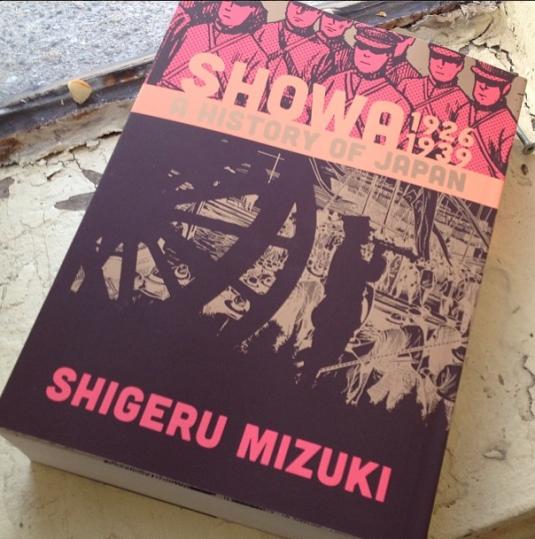Mizuki_Shigeru_Showa_Book