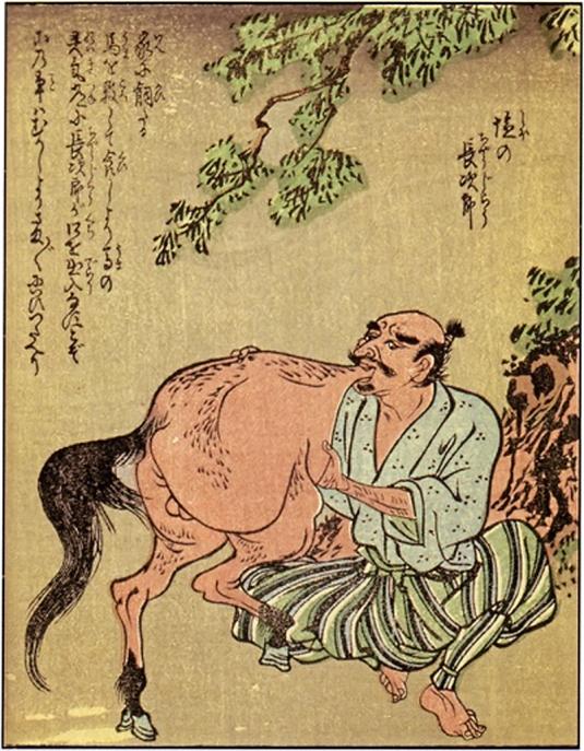 ShunsenShionoChoji