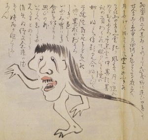 Bakemono_Yuki-baba