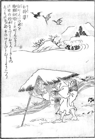 SekienOshiroi-baba