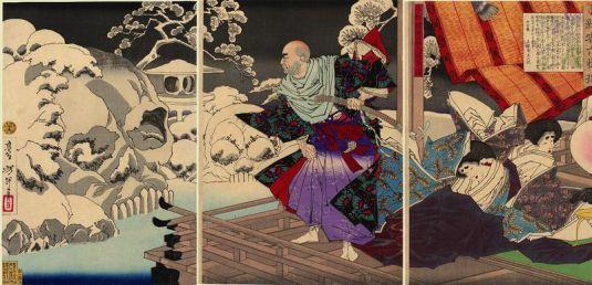 Yoshitoshi_The_Skulls