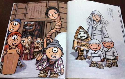 Yuki_Warashi_Childrens_Book