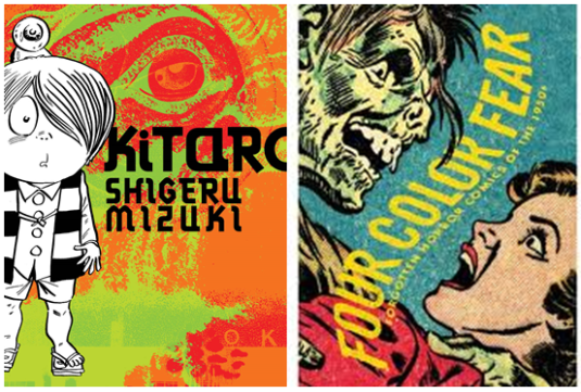 Kitaro_and_Four_Color_Fear