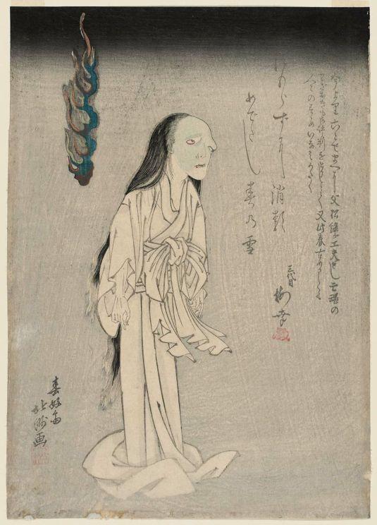 Hokushū Shunkōsai Ghost of Oiwa