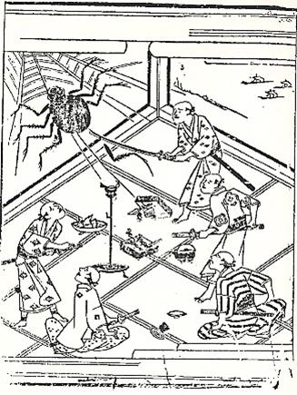 Tonoigusa Hyakumonogatari Spider