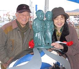 Mizuki and Wife Statue