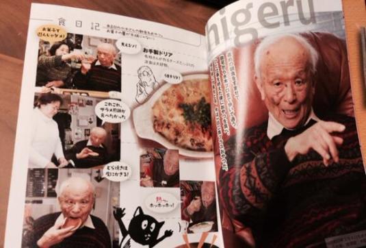 Shigeru Mizuki Go Ahead And Eat