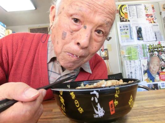 Shigeru Mizuki Instant Ramen