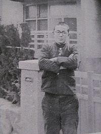 Young Mizuki Shigeru Student