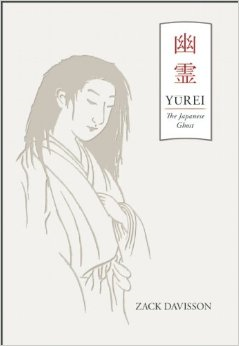 Yurei Amazon Cover