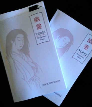 Yurei_Galley_Copies