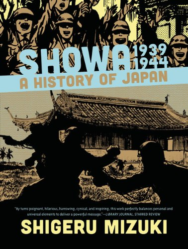 Showa 1939 1944 Cover