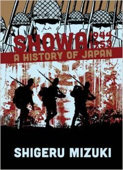 Showa History of Japan Volume Three