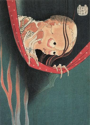 Hokusai_Kohada_Koheiji
