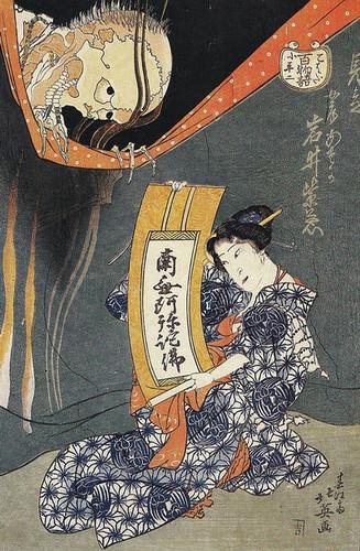 Kohada Koheiji Hokusai Full