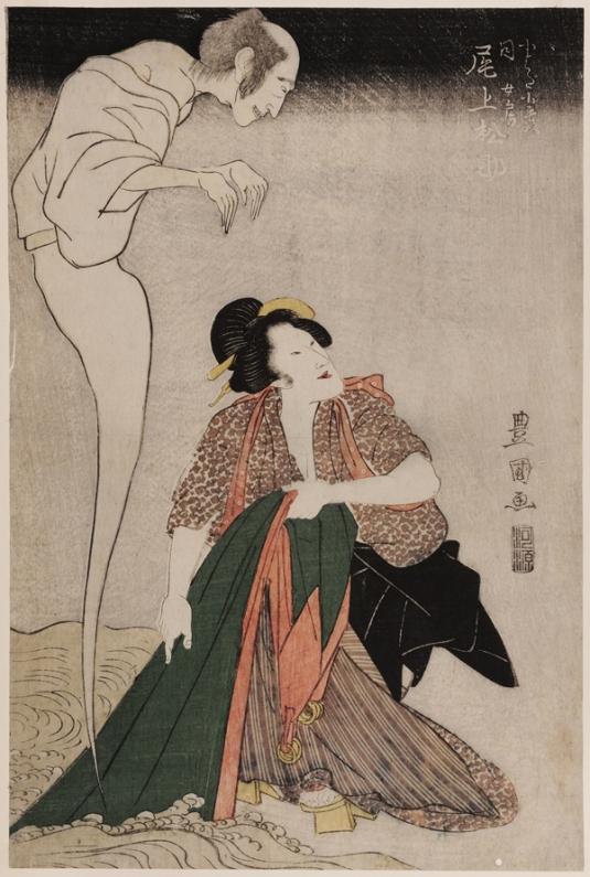 Kohada Koheiji Utagawa-Toyokuni