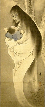 Kosodate Yurei Painting